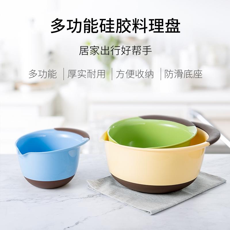 多功能硅膠料理盤